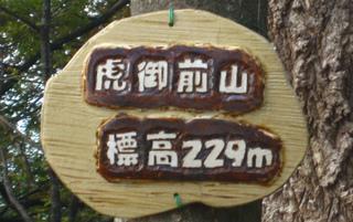 sIMG_2025.jpg